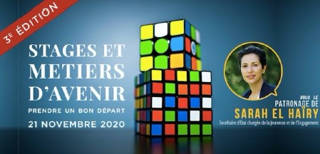 Forum des stages et métiers d'avenir